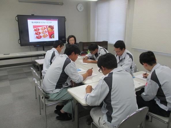 10月16日コミュニケーション講座 (5)